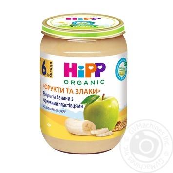 Каша детская ХиПП Яблоки и бананы с зерновыми хлопьями Фрукты и злаки с 6 месяцев 190г - купить, цены на Ашан - фото 3