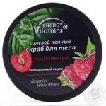 Scrub Energy of vitamins Moisturizing for body 250ml