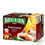 Tea Beseda black 50pcs 90g