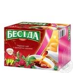 Tea Beseda raspberry black 50pcs 90g