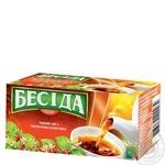 Бесіда Черный чай в пакетиках С листочками лимонника и ароматом лимона 26шт
