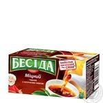 Бесіда Черный чай в пакетиках Крепкий с насыщенным вкусом 24шт