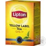 Чай Lipton Yellow Label крупнолистовий чорний, 100г