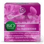 Черный Жемчуг BiO-Программа Ночной крем для лица 50мл