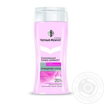 Тоник-комфорт Черный жемчуг Очищение+уход  для сухой и чувствительной кожи 200мл