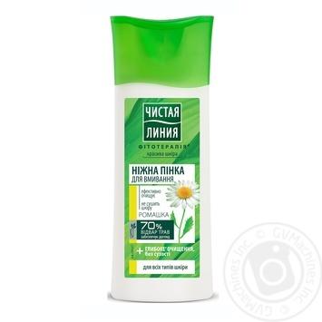 Пенка для умывания Чистая линия На отваре целебных трав для всех типов кожи 100мл