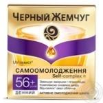 Крем для лица Черный жемчуг Самоомоложение 56+ дневной 45мл