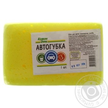 Kozhen Den Sponge For Washing Vehicle - buy, prices for Auchan - photo 3