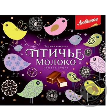 Lyubimov Bird's Milk Souffle in Dark Chocolate Candy 150g - buy, prices for Auchan - image 1