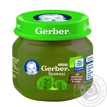 Пюре овочеве Гербер Броколі без крохмалю і солі для дітей з 4 місяців 80г