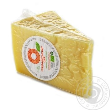 Organic milk cheese Ukrainian solid organic 50% packed - buy, prices for Auchan - photo 2