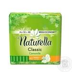 Гигиенические прокладки Naturella Classic Normal 40шт