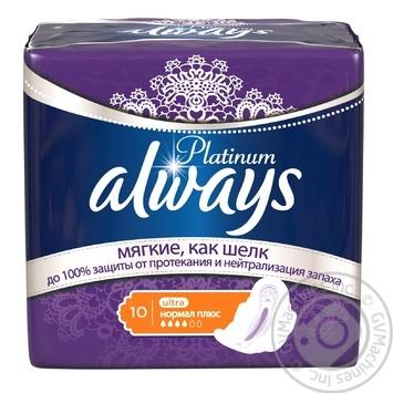 Гигиенические прокладки Always Ultra Platinum Collection Normal Plus 10шт