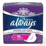 Гигиенические прокладки Always Platinum Collection Super Plus размер 3 7шт