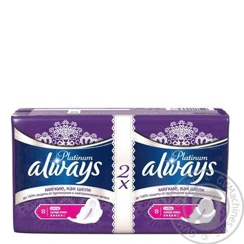 Гігієнічні прокладки Always Ultra Sensitive Super Plus 16шт - купити, ціни на Novus - фото 2