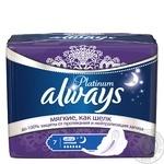 Гигиенические прокладки Always Ultra Platinum Collection Ultra Night 7шт