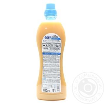 Мыло жидкое Чистый дом хозяйственное Универсальное 1л - купить, цены на МегаМаркет - фото 2