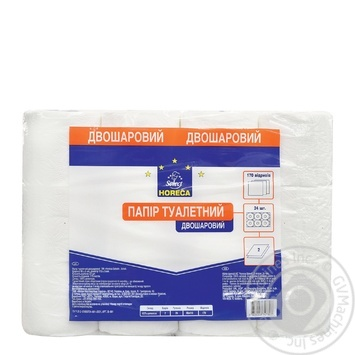 Туалетная бумага Horeca Select двухслойная белая 24шт
