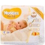Підгузники Huggies Elite Soft 2 для новонароджених 4-7кг 24шт