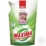 Ополіскувач Sano Maxima Baby алое вера 1л