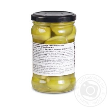 olive Almito green stuffed 270g glass jar Greece - buy, prices for Novus - image 4