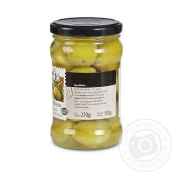 olive Almito green stuffed 270g glass jar Greece - buy, prices for Novus - image 3