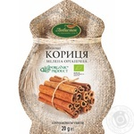 Lyubystok Organic Ground Cinnamon