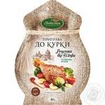 Приправа Любисток Рецепты от шефа к курице б/соли 40г