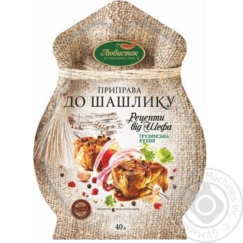 Spices Lyubystok to the shashlick 40g