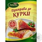 Spices Lyubystok for chicken 30g