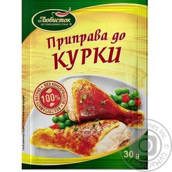 Приправа Любисток к курице 30г