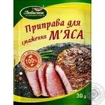 Приправа Любисток для жарки мяса 30г