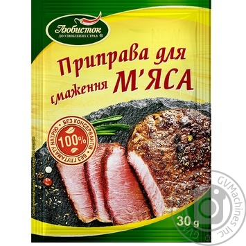 Spices Lyubystok for meat 30g