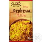 Spices turmeric Lyubystok ground 10g