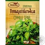 Spices Lyubystok Italian herbs 10g