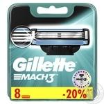 Сменные картриджи для бритья Gillette Mach 3 8 шт