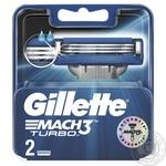 Сменные картриджи для бритья Gillette Mach 3 Turbo 2шт