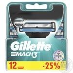 Gillette Mach 3 Men Shaving Blades 12pcs