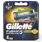 Сменные картриджи для бритья Gillette Fusion ProGlide Power 4шт