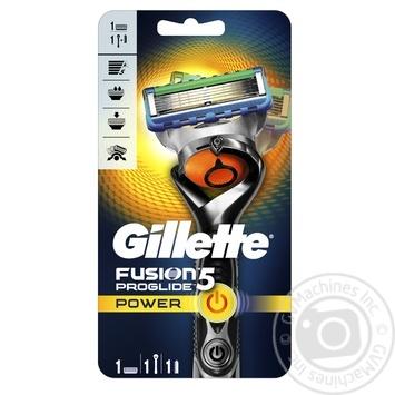 Men's Razor Gillette Fusion Power Flexball with 1 Razor Blade
