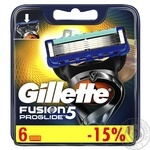 Cartridge Gillette Proglide for shaving 6pcs