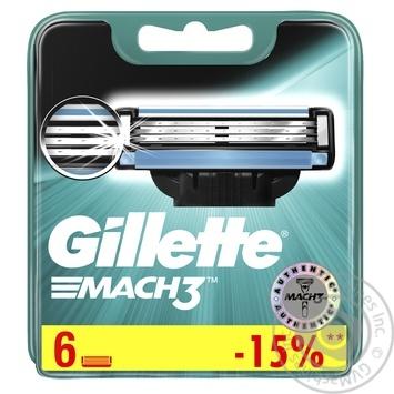 Касети змінні для гоління Gillette Mach 3 6шт