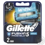 Cartridge Gillette Fusion for shaving