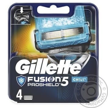 Cartridge Gillette Fusion for shaving