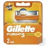 Сменные картриджи для бритья Gillette Fusion Power 2шт