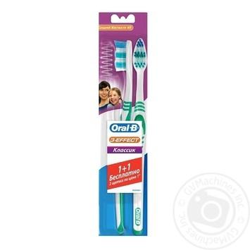 Зубная щетка Oral-B 3-Effect Classic средняя 2шт - купить, цены на Восторг - фото 1