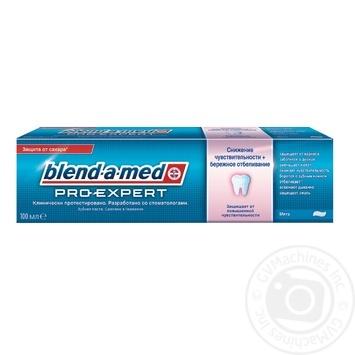 Зубная Паста Blend-a-med Pro-Expert Sensitive&Gentle Whitening 100мл - купить, цены на МегаМаркет - фото 1