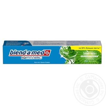 Зубная паста Бленд-а-мед Комплекс 7 Травы 2в1 150мл