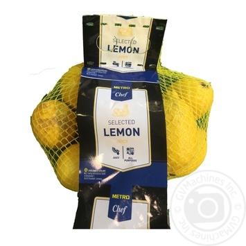 Лимон METRO Сhef 500г