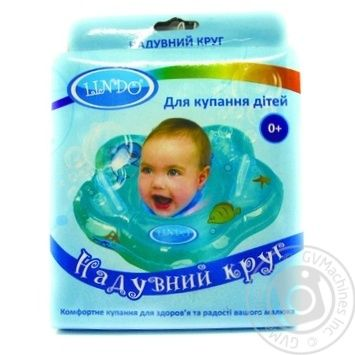 Circle for swimming baby in stock - buy, prices for CityMarket - photo 2